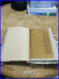 Handmade Vintage Writing Journal, Junk Journal Antique Gold Embossed Inset